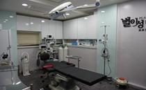 韩国星星整形外科手术室
