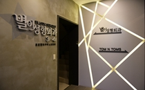 韩国星星整形外科走廊
