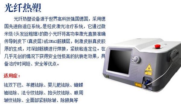 郑州东方整形光纤热塑机器