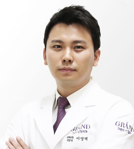 李永宅 韩国高兰得整形外科整形专家