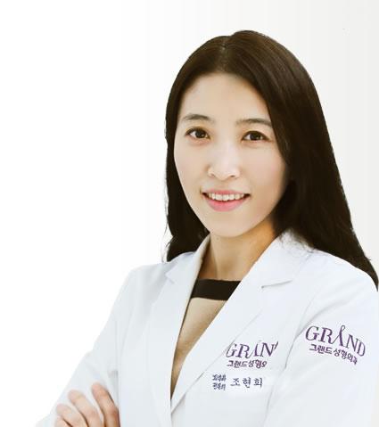 赵贤熙 韩国高兰得整形外科皮肤科专家