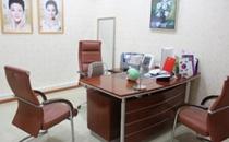 上海爱丽姿医疗美容医院面诊室