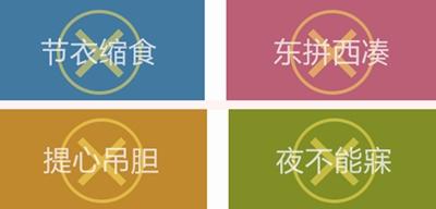 上海仁爱整形分期开
