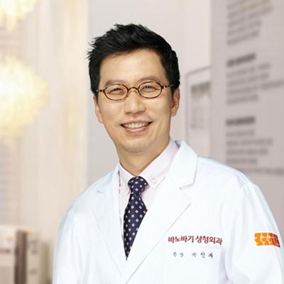 朴善在 韩国巴诺巴奇整形医院整形专家