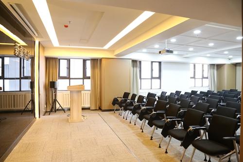 新疆整形医院会议室
