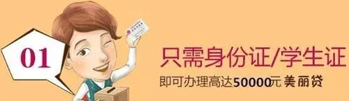郑州整形分期