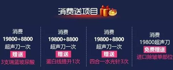 上海美联臣整形优惠
