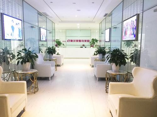 南京施尔美整形医院休息大厅