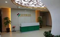 贵阳第二人民医院整形科前台