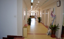大同凤凰妇产医院美容整形科走廊