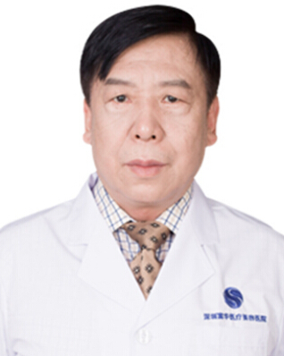 郭建 深圳富华整形医院整形专家