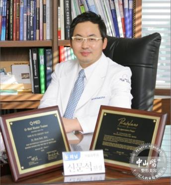 7月申汶锡坐诊广州家庭医生
