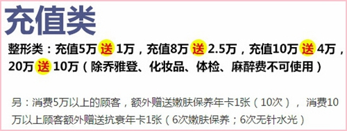 广州家庭医生暑期充值优惠