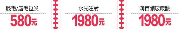 柳州华美整形3大热门项目