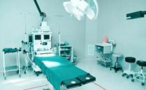 达州韩美整形医院手术室