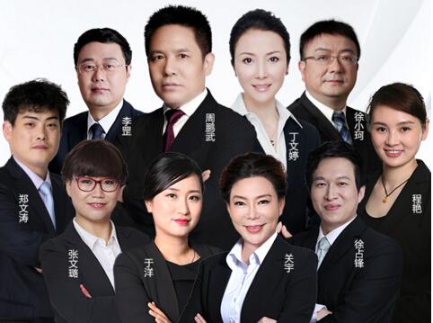 深圳鹏爱塑美团队