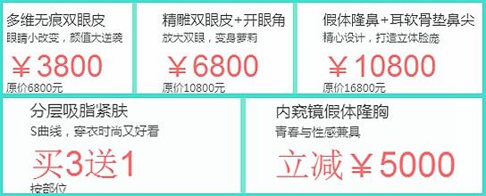 南京华美暑期优惠