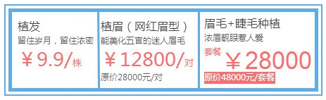 南京华美暑期发毛种植优惠