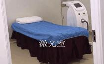 河南一科整形医院手术激光美容室