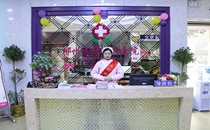 郴州现代女子医院前台