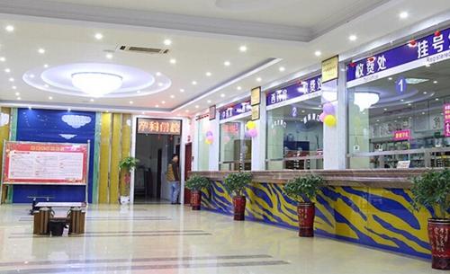郴州现代女子医院门诊大厅