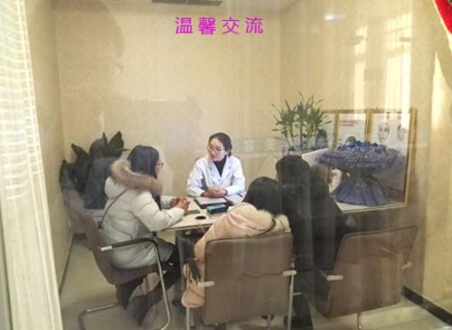 周口刘金刚整形医院激光咨询室