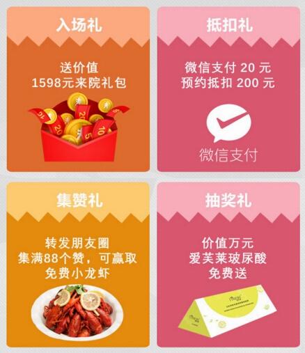 深圳希思暑期活动