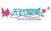 北京新星靓暑期变美优惠季开始啦!