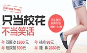 衡阳爱思特整形优惠 韩式双眼皮1800元