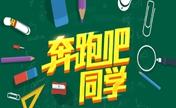 北京延世整形优惠 瘦脸针3人同行3000元/人