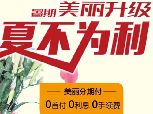 台州博雅整形优惠开始啦