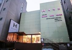 韩国美自人整形医院