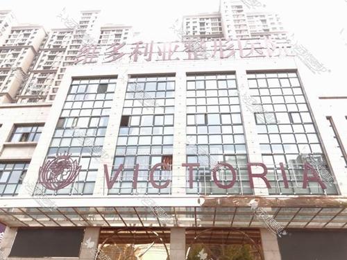 安徽维多利亚大楼