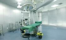 合肥崔劲松整形医院净化手术室
