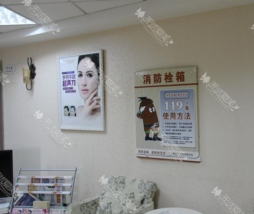 南京光尔美整形医院海报