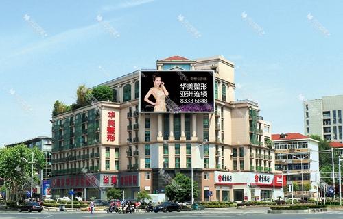 南京华美整形医院