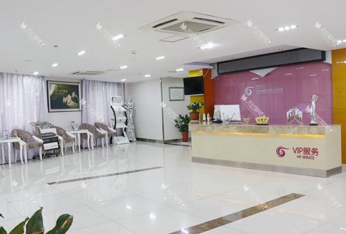 南京华美整形医院一楼VIP服务台