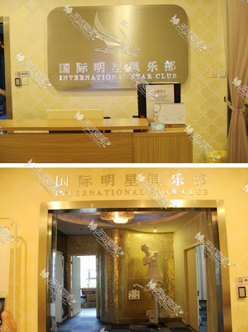 苏州常春藤整形医院三楼