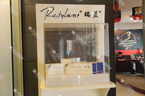 杭州时光医疗美容医院玻尿酸展柜