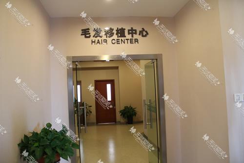 杭州时光整形医院毛发移植中心