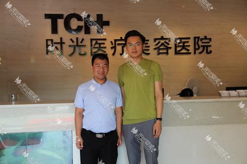 无忧爱美网刘总监和杭州时光医疗美容医院林总(右一)的亲切合影