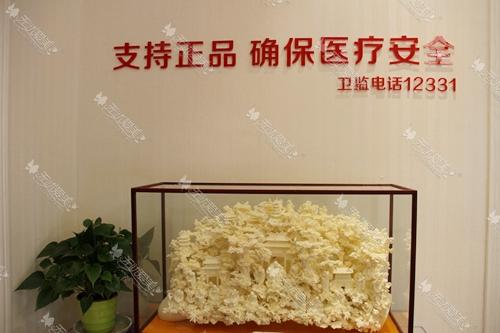 杭州东方整形医院一楼一角