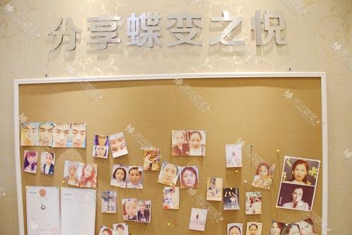 杭州东方整形医院蝶变案例