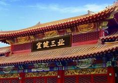 北京宜健三业医院