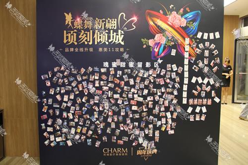 上海玫瑰医疗美容医院元顾客留影