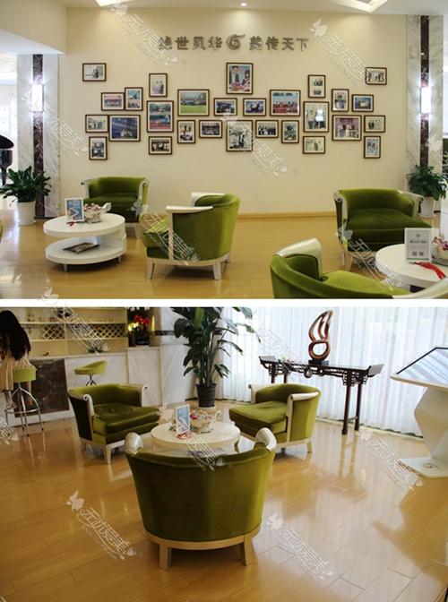 上海华美医疗美容医院一楼休息区