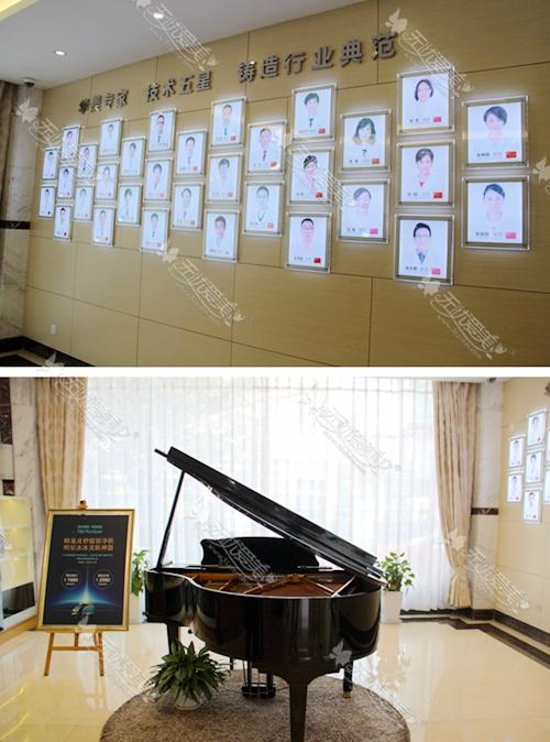 上海华美医疗美容医院一楼医生介绍信息