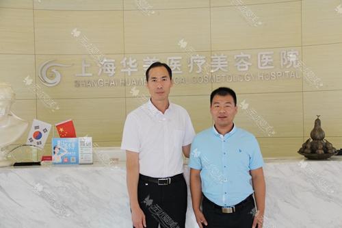 上海华美卓主任(左)和无忧爱美刘经理合影