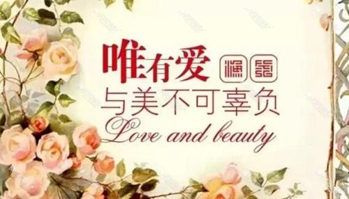 上海美联臣整形医院参加公益活动