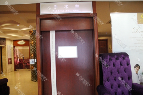 上海美联臣整形医院三楼手术室